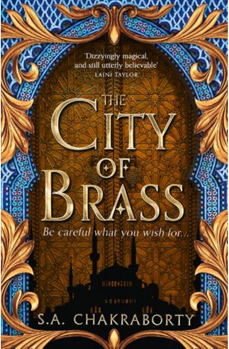 Daevabad Trilogy 1: City of Brass