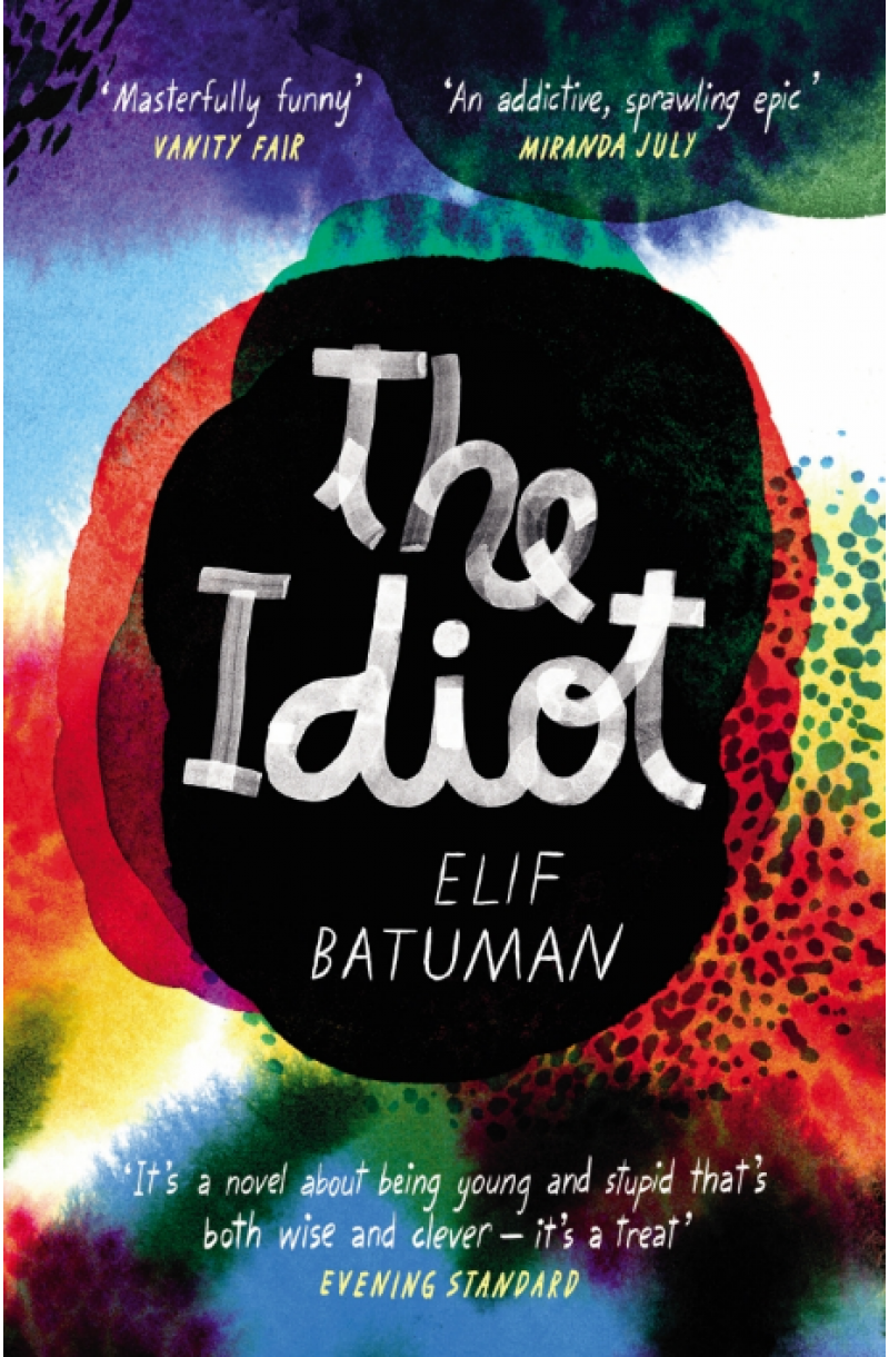 Idiot (Finalist for the Pulitzer Prize for Fiction, Shortlisted for the Women's Prize for Fiction)