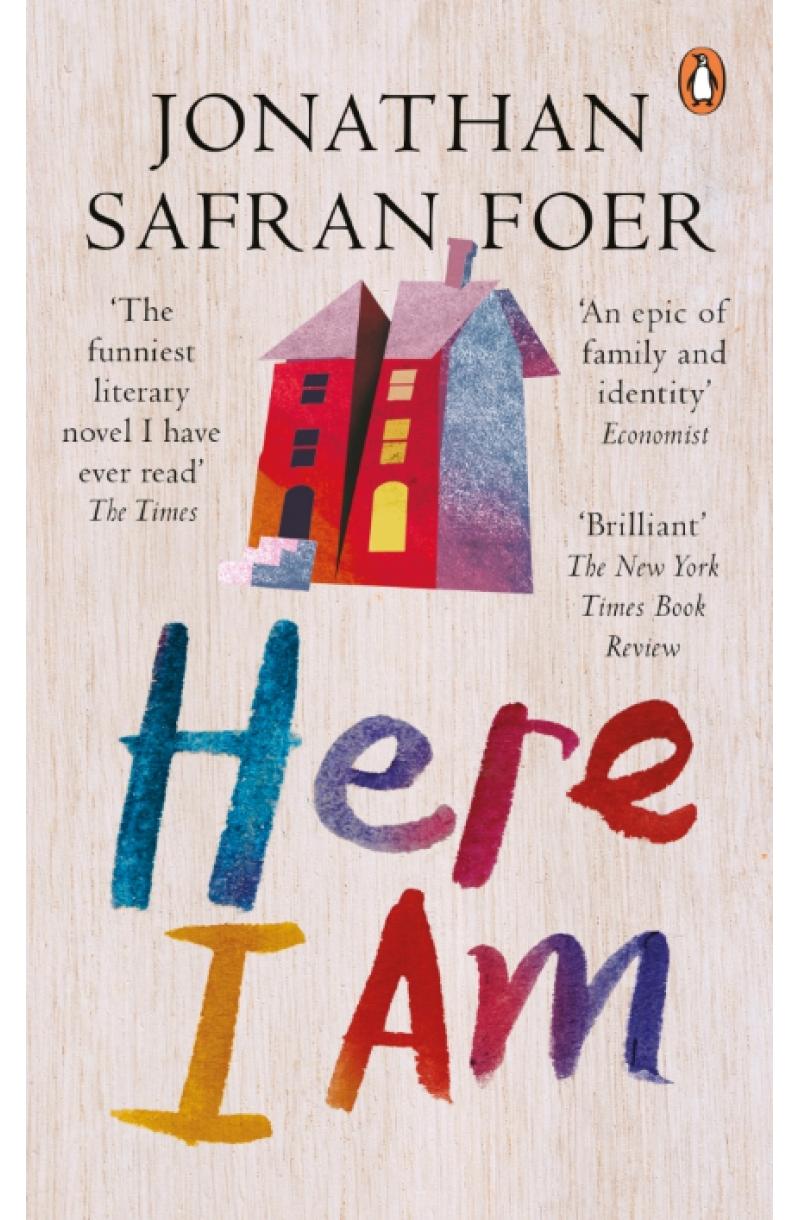 Here I Am (editie de buzunar)
