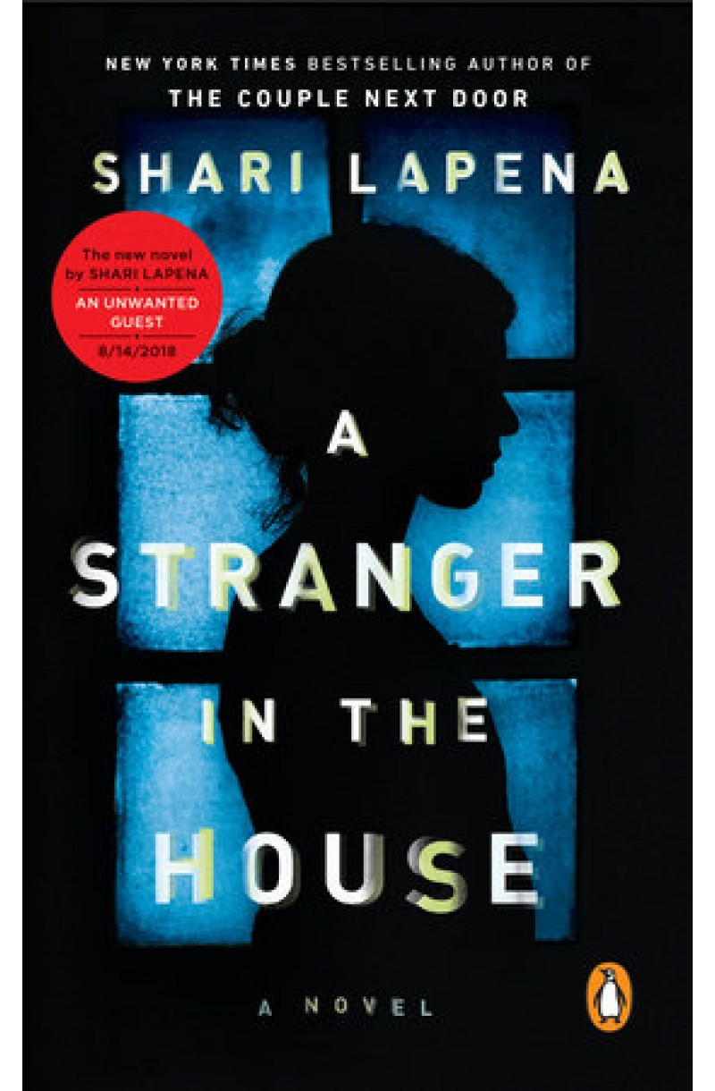A Stranger in the House  (US)