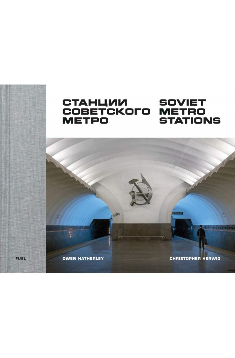 Soviet Metro Stations