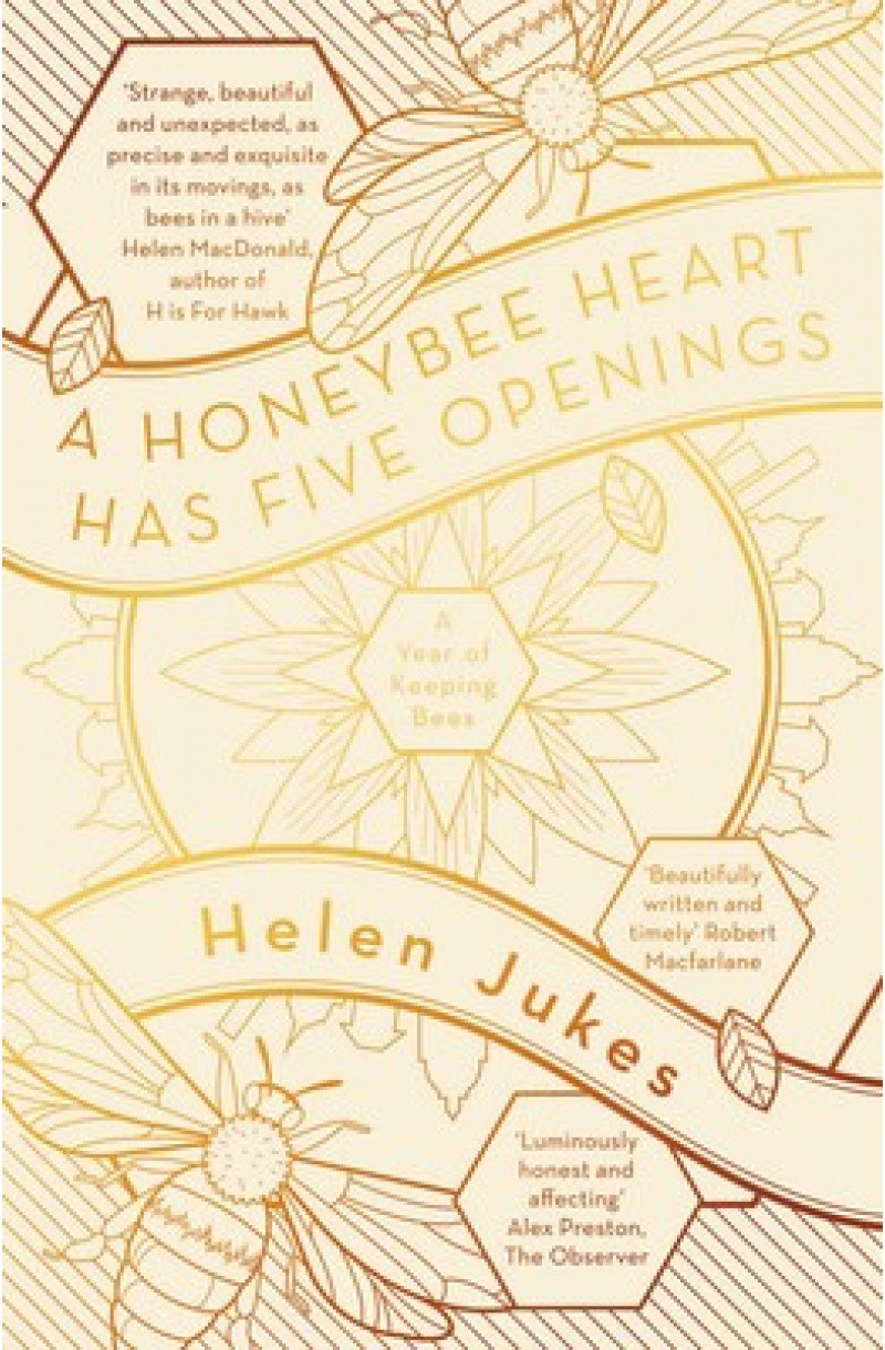 Honeybee Heart Has Five Openings