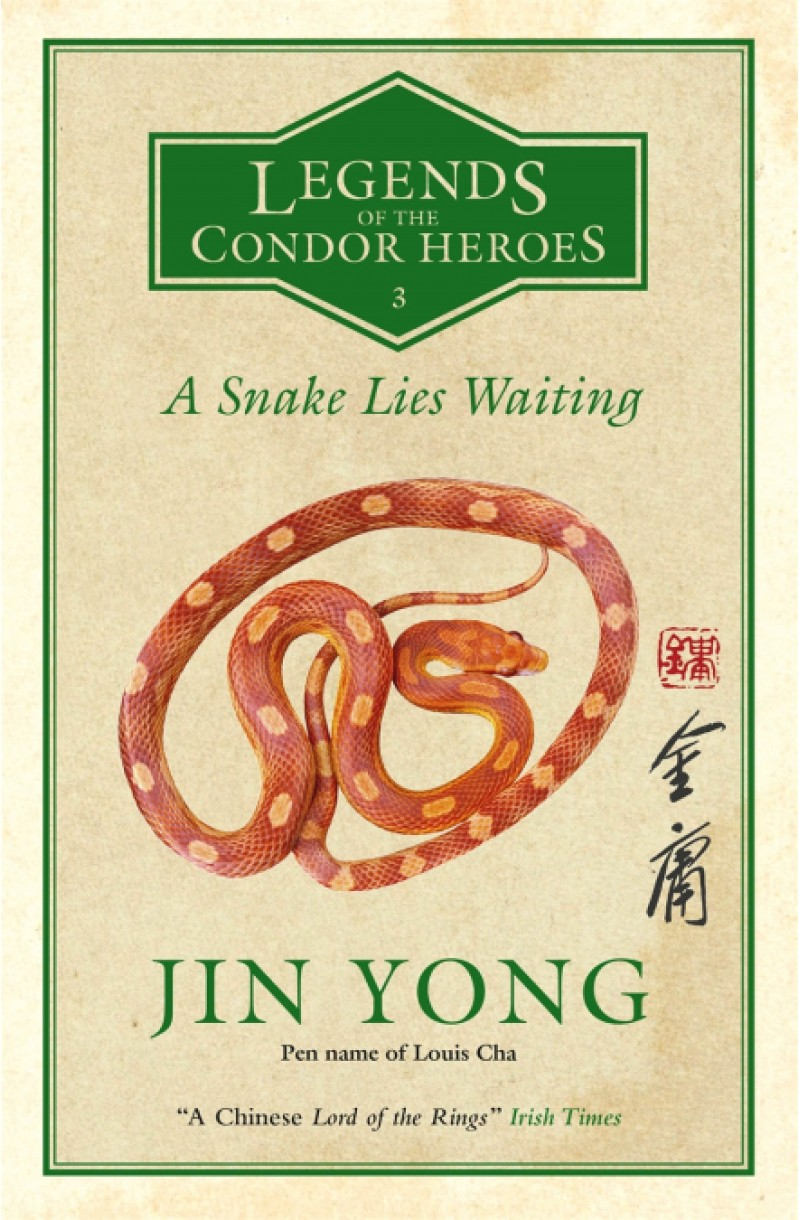 Legends of the Condor Heroes 3: A Snake Lies Waiting