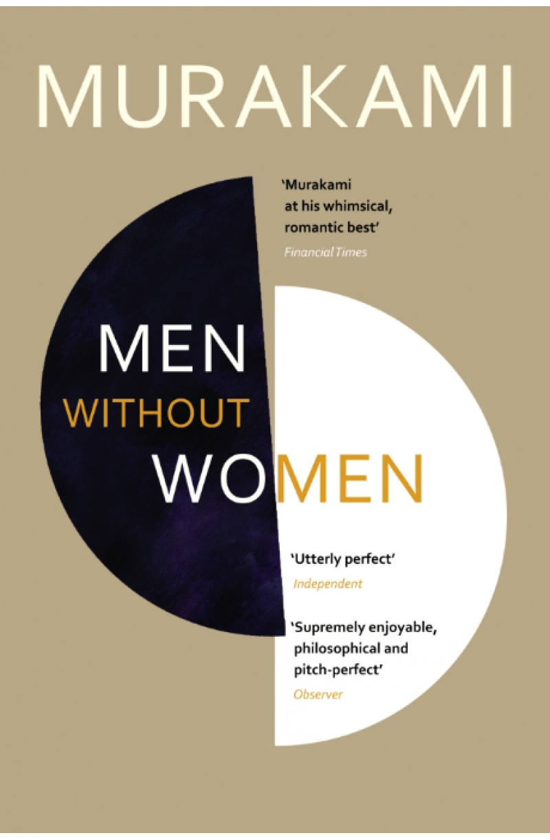Men without Women (Murakami)