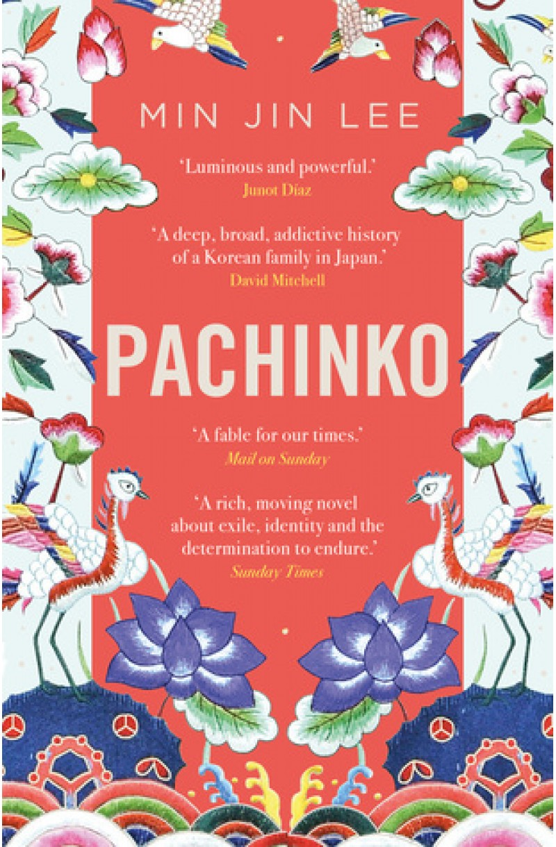 Pachinko (Shortlisted for the National Book Award 2017)