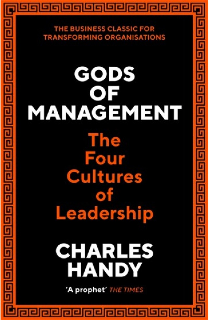Gods of Management: Four Cultures of Leadership