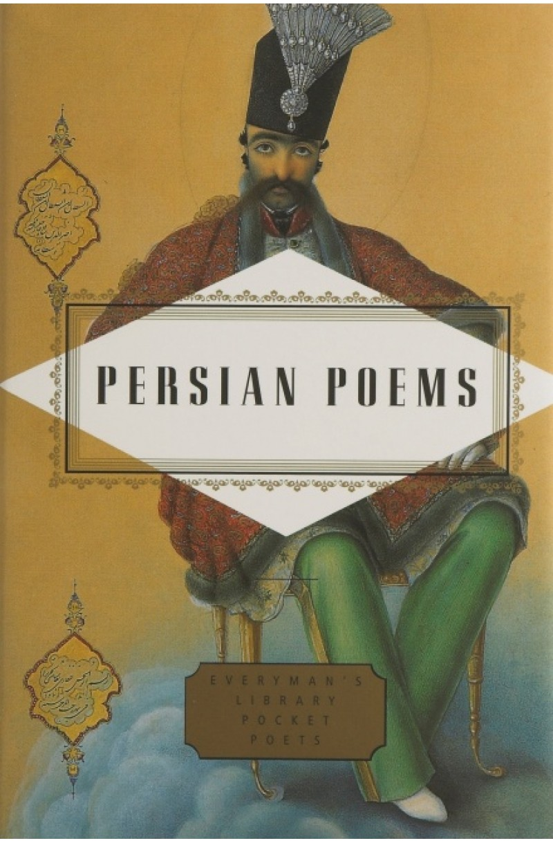 Persian Poems (editie cartonata)
