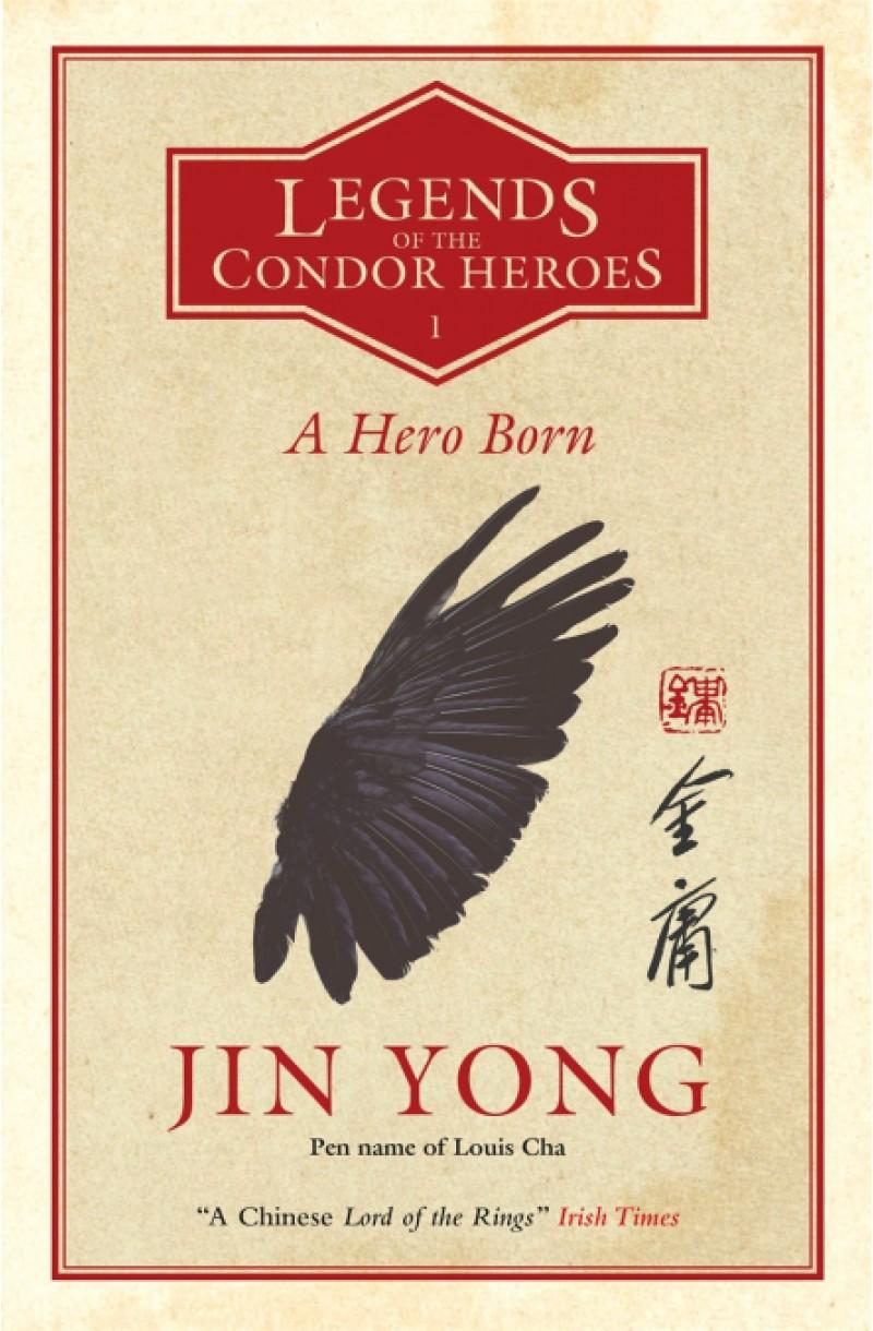 Legends of the Condor Heroes 1: A Hero Born