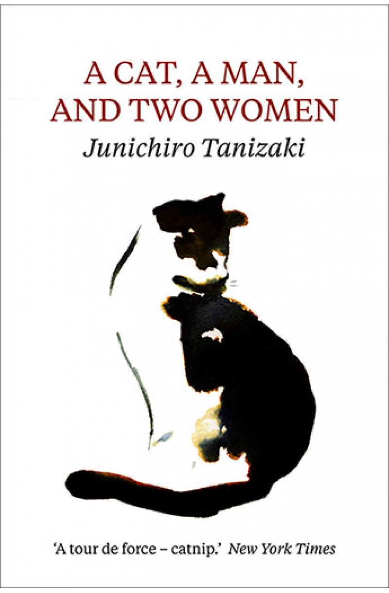 A Cat, a Man and Two Women