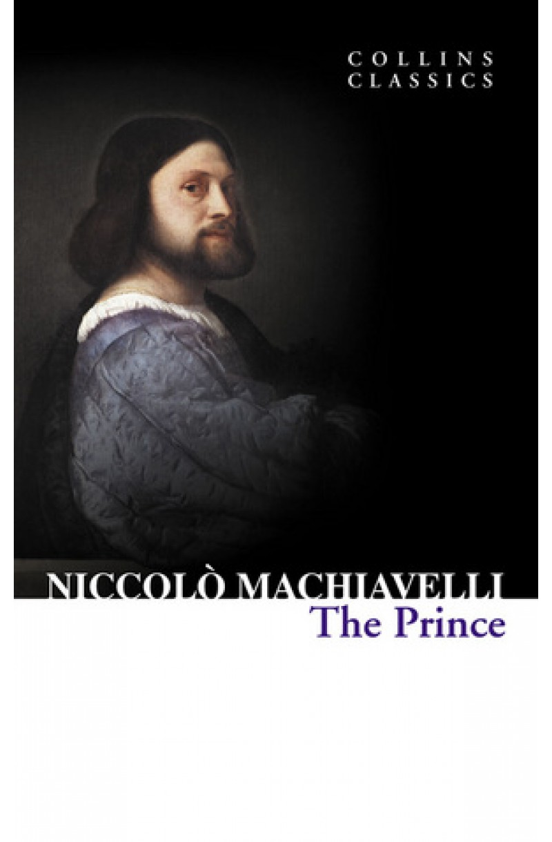 Prince - HCC