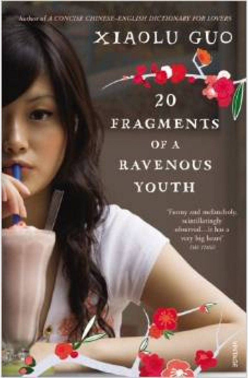 20 Fragments of Ravenous Youth