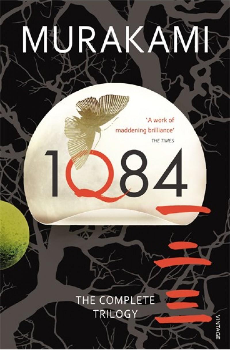 1Q84 (Complete trilogy)