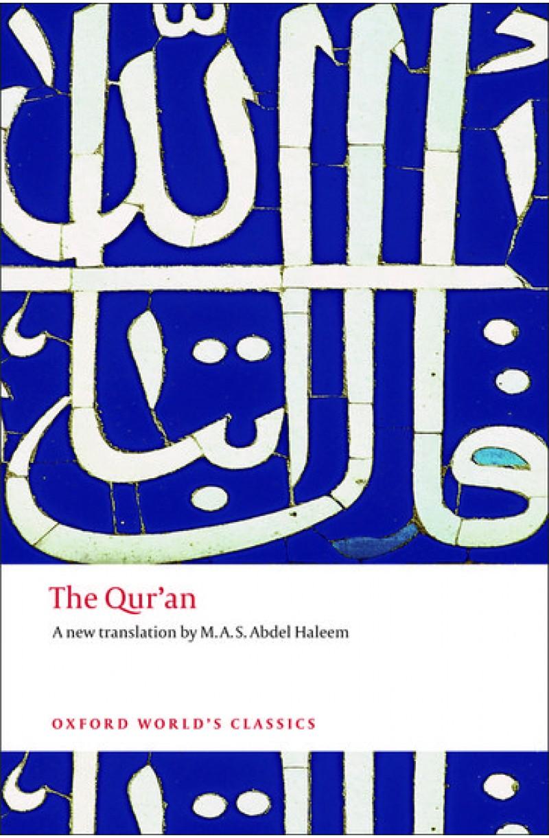 Qur'an (Oxford World's Classics)