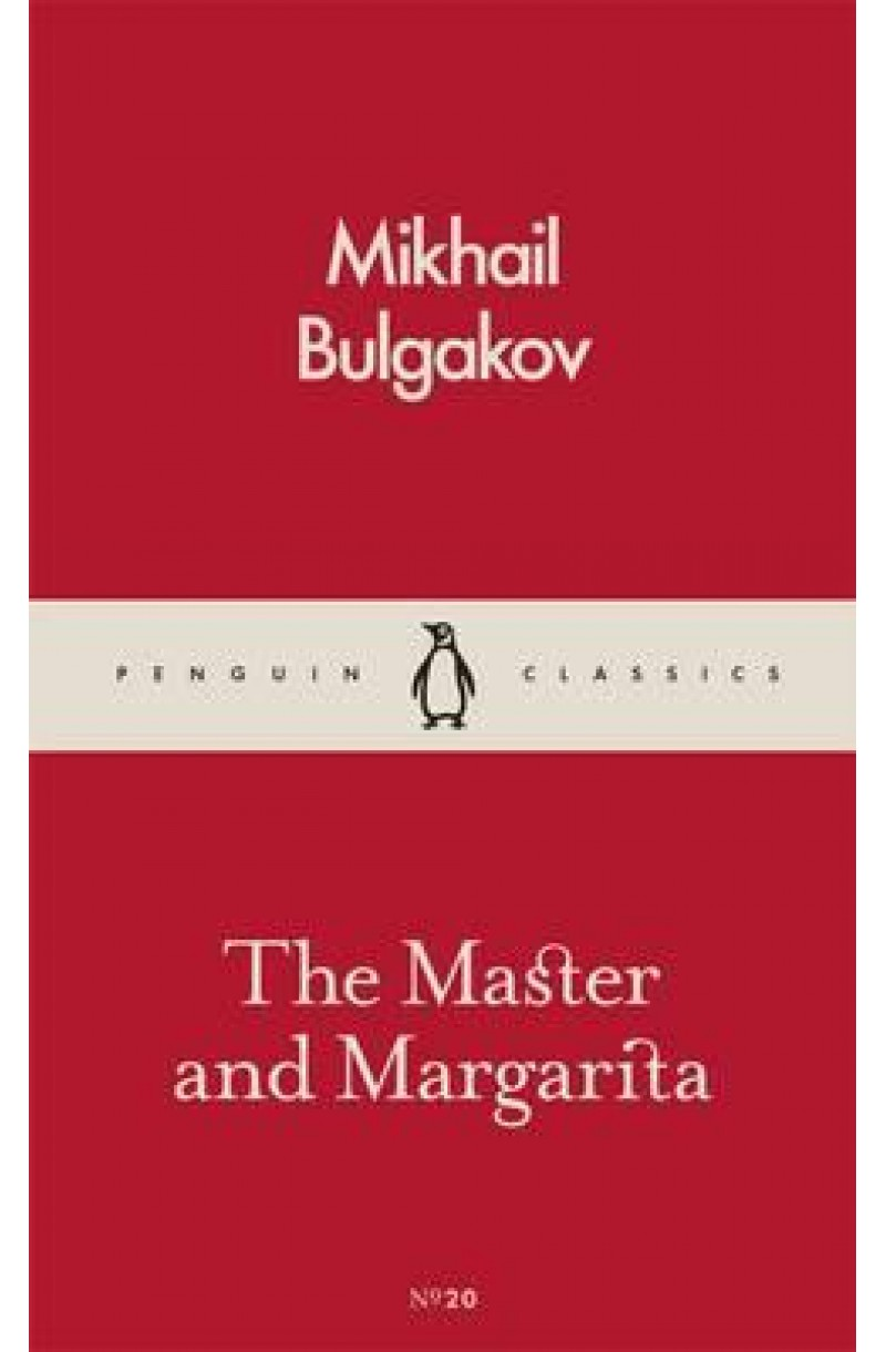Master and Margarita (Pocket Penguins)