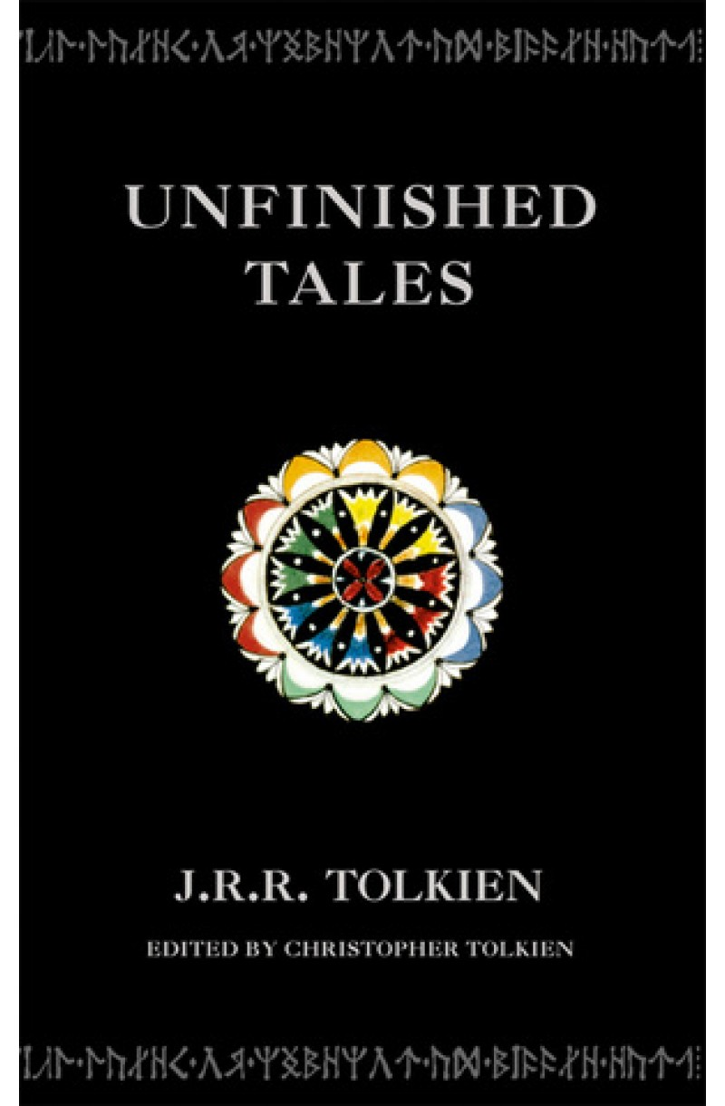 Unfinished Tales of Numenor and Middle-earth (Black cover)