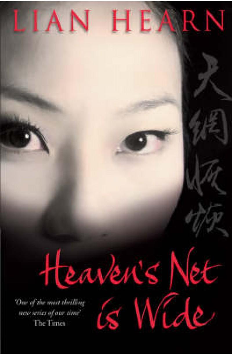 Tales of Otori Prequel: Heaven's Net Is Wide