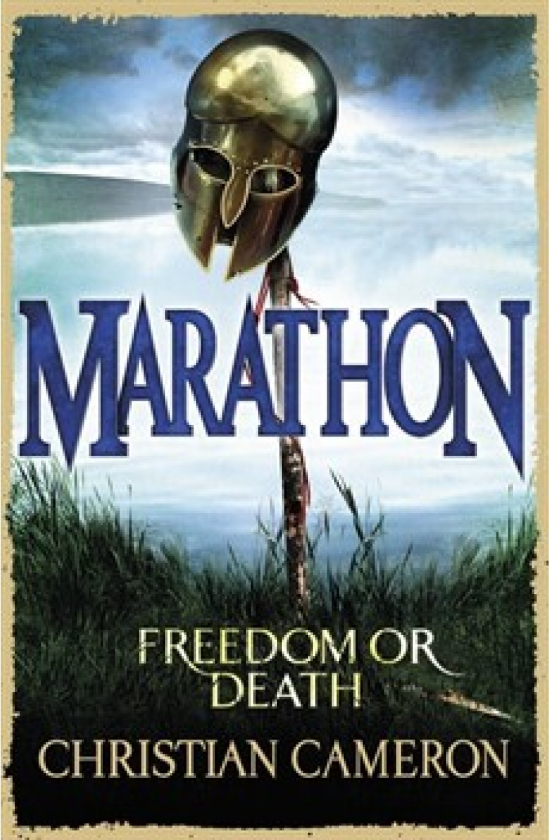 Long War 2: Marathon