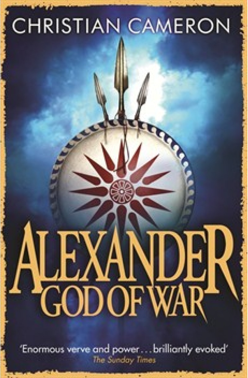 Alexander: God of War