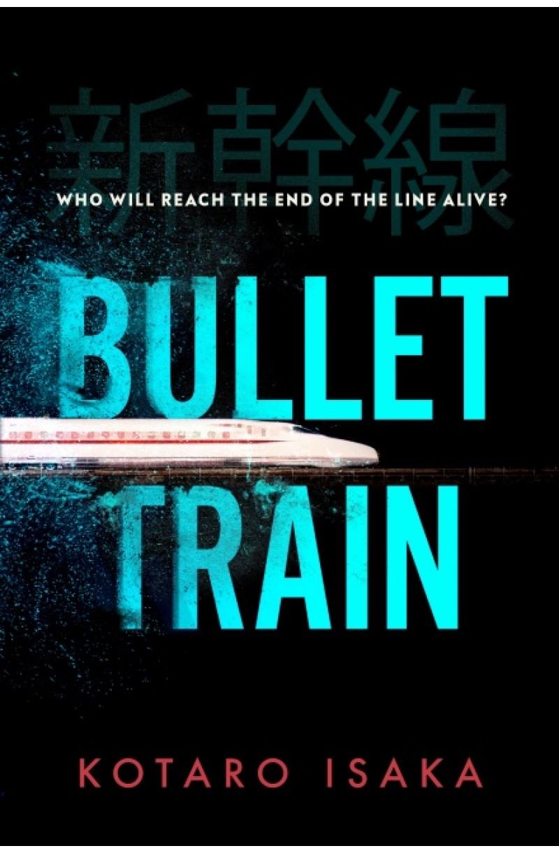 Bullet Train (format mare)